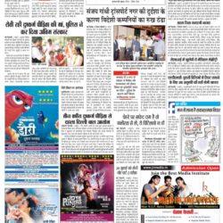 Dr Rohit Batrta's quote on Vitiligo featured in Punjab Kesari