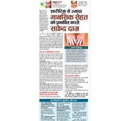 vitiligo treatment in Delhi NCR